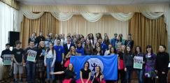 Институт психологии в проекте БГПУ «Звездный плюс»!