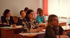 Методологический семинар Института психологии БГПУ