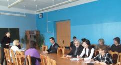 Научно-методический семинар-практикум по формированию компетенций студентов-психологов