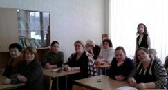 Прошел семинар-практикум на тему: «Жизнь без конфликтов – это возможно?!»